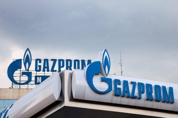 Polonia multa a empresa rusa Gazprom con 50 millones de euros
