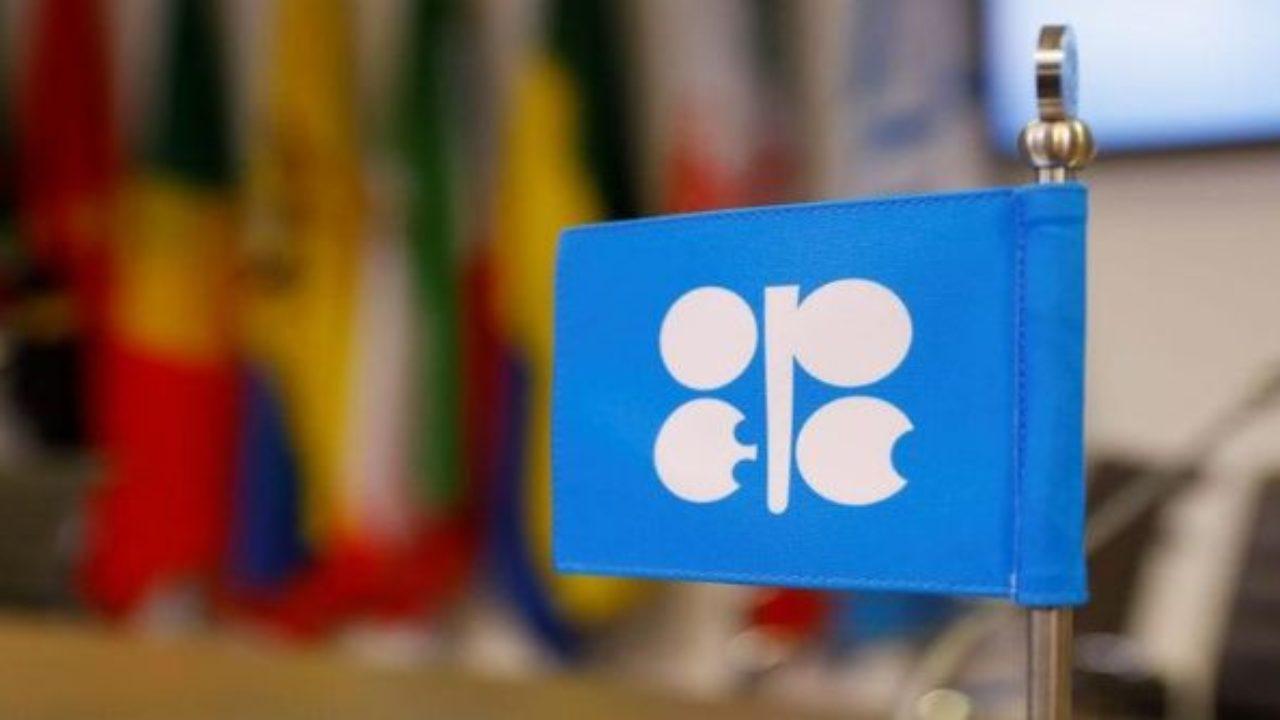 14 de septiembre: Se funda la Organización de Países Exportadores de Petróleo (OPEP)
